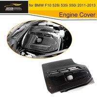 Carbon Fiber Auto Engine Cover Interior Trims for BMW F10 528i 535i 550i 2011 2013