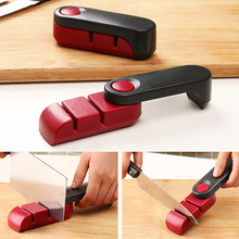 Household sharpener grindstone multi-purpose kitchen supplies gadgets double-sided kitchen knife sharpening sharpening stick
