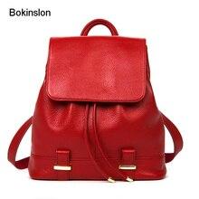 Bokinslon рюкзак Обувь для девочек Сумки Популярные однотонные Цвета Для женщин Рюкзаки Сумки Разделение кожа мода путешествия рюкзак для дамы