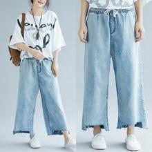 Fashion Lady's jeans 2018 autumn plus si