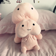 ushihito plush penis plush toy Japanese anime stuffed soft doll funny gift priapus plush pillow cushion