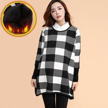2016 fashion loose maternity clothing autumn and winter sweater plus velvet thick basic shirt plus size winter top