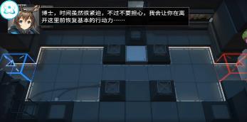 明日方舟自动刷图免费软件【绿色版】