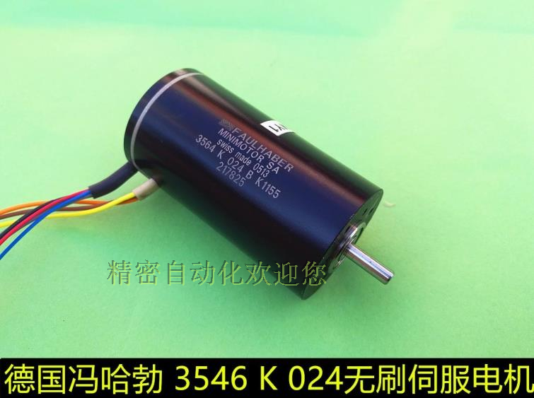 3546 DC brushless servo motor Germany Feng Hubble high power brushless motor 24V 57 brushless servomotors dc servo drives ac servo drives engraving machines servo