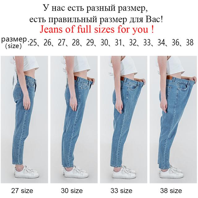 Boyfriend Jeans for Women High Waist Mom Jeans Plus Size Blue Light Blue Denim Jeans Pants