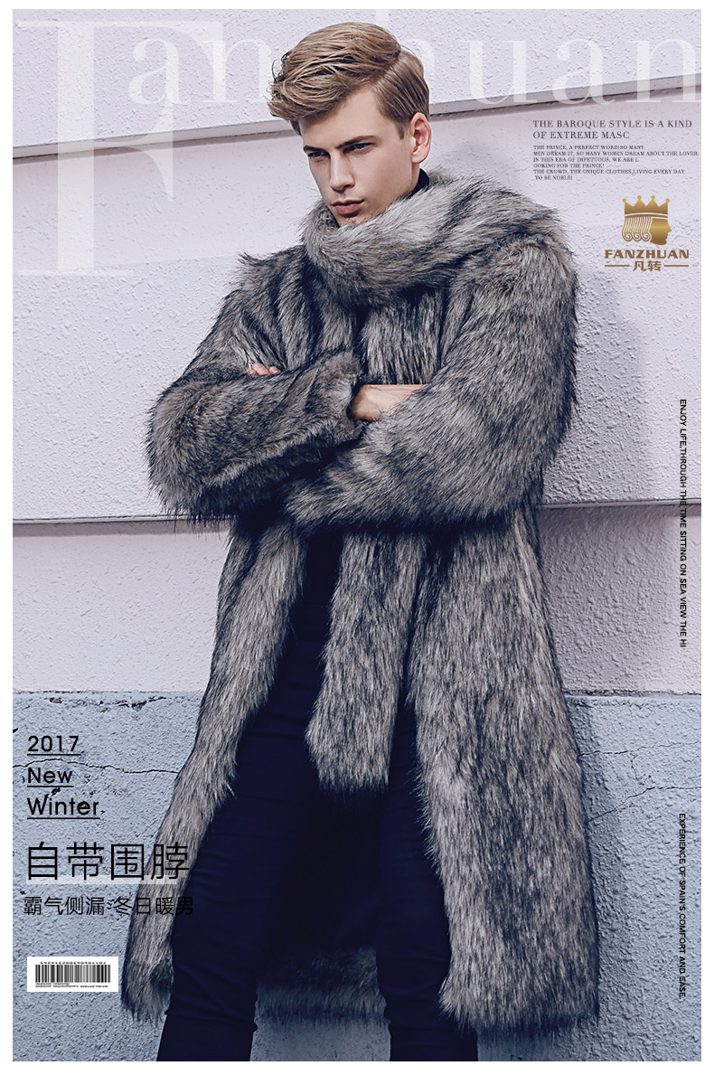 Free Shipping fanzhuan New 2017 fashion male Large fur collar men\'s ...
