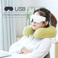 Steam Hot Compression Eyeshade Eye Mask Air Travel Fever Small And Light Eye Mask 3D Sleep Health Care Hot Compress Eyeshade