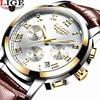2017 LIGE Men S Fashion Business Watches Men Quartz Analog Clock Man Leather Military Waterproof Watch