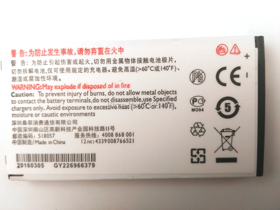 1pcs 100% High Quality AB2000AWMC Battery For PHILIPS X501 X513 X523 X130 CTX130 CTX523 CTX513 Mobile phone + Tracking Code