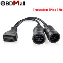 מכירה לוהטת משאית כבלי CDP פרו OBD2 OBDII רכב כבל משאיות אבחון כלי להתחבר כבל 6pin & 9pin משאיות כבלים עבור TCS CDP
