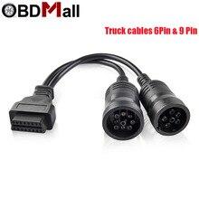 뜨거운 판매 트럭 케이블 cdp 프로 obd2 obdii 자동차 케이블 트럭 진단 도구 연결 케이블 6pin & 9pin 트럭 케이블 tcs cdp