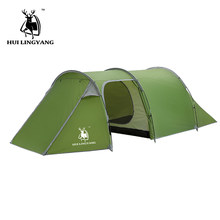 Ultralight Camping Tenda Tahan Air 3-4 Orang Double Layer Tenda Terowongan Outdoor Hiking Climbing Ruang Besar Pantai Tenda(China)