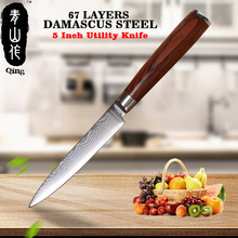 QING 67-Layer Damascus Knife VG-10 Damscus Steel Kitchen Knife 5 inch Utility Knife High Quality Cooking Tools Non Slip Handle(China)