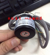 цена на Free shipping ACT38/6-100BM-G5-24C encoder One year warranty High quality Original authentic