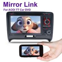Бозон 7 HD 1024*600 2 Din Android 7,1 радио gps dvd плеер gps радио для Audi TT MK2 8J 2006 2007 2008 2009 2010 2011 2012