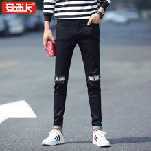 Brand jeans high quality skinny elastic pencil trousers fashion Letter in the knee hole ripped jeans 28-36