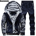 Mountainskin Winter Men's Hoodies Men 's Jackkets Male Tracksuits Fleece Thick Male Sweatshirt Casual Men Camouflage Coats SA138
