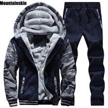 Mountainskin зима Для мужчин толстовки флисовая толстые куртки Штаны Костюмы Толстовка Повседневное Для мужчин Камуфляжные пальто 5XL SA138