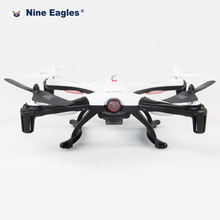 GALAXY VISITOR3 nine Hawk aircraft model aircraft remote control four rotor aerial GPS positioning return