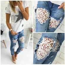 HIRIGIN Newest Hot Womens Skinny Pencil Lace Stretch Denim Slim Hole Fashion Jeans