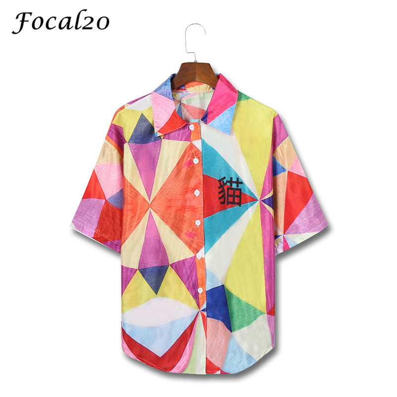 Women's Clothing Focal20 Streetwear Hit Color Women Blouse Shirt Stiching Color Summer Short Sleeve Hip Hop Oversize Female Blouse Top To Help Digest Greasy Food