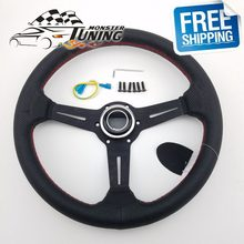 Free Shipping 14 inch 350mm Genuine Leather Rally Racing Steering Wheel With Logo(China)