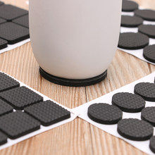 1/2/6/15/24Pcs Self-adhesive Floor Protector Anti-slip Mat Anti Rub Furniture Leg Pads Soft Thickening Bumper Chair Fittings(China)