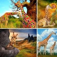 5d Diy Diamond Painting Giraffe Animal Diamant Sunflower Embroidery Landscape Grassland Art Home Decor Gift X70