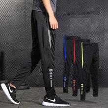 BINTUOSHI Дышащие футбольные тренировочные штаны, Мужские штаны для бега с карманами на молнии, штаны для фитнеса