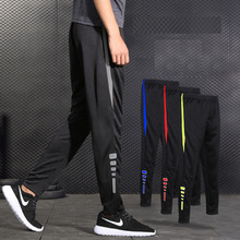 BINTUOSHI Breathable Soccer Training Pants Men Running With Zipper Pockets Fitness Joggings for