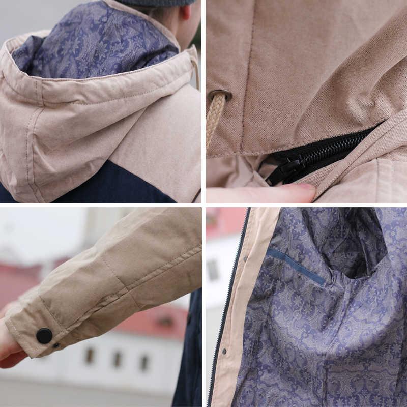 Мужские куртки и пальто, осенне-зимняя куртка с капюшоном, Молодежная мужская куртка, Весенняя верхняя одежда, одежда, куртка, Мужская куртка с капюшоном, chaquetas hombre