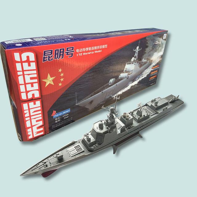 O envio gratuito de kunming destróier de mísseis guiados navio de guerra modelo de montagem elétrica engrenagem dois prop alimentado diy toy presente das crianças marinha