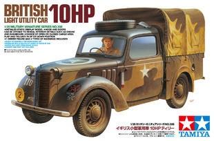 ФОТО tamiya military vehicles model rising british light utility truck 35308 world war ii