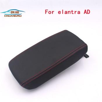 chuangmu For HYUNDAI ELANTRA AD Lengthening Armrest box Armrest assembly 2016-2018 84660-F0