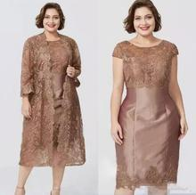 Chic Brown Short Sleeves Sheath Mothers with Full Lace Jacket Elegant Tea Length Mother of the Bride Dresses Custom Made