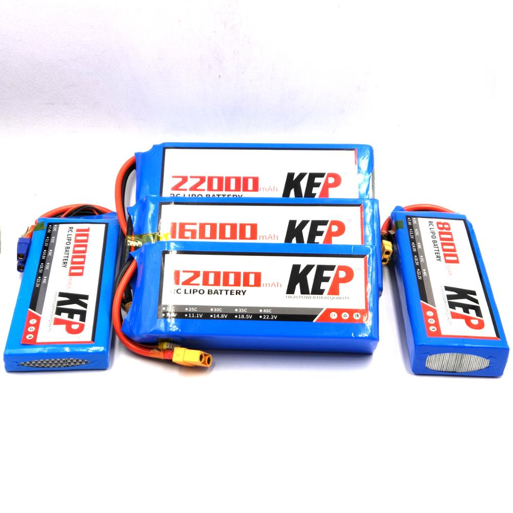 <font><b>22000mAh</b></font> Hight Power RC <font><b>Lipo</b></font> Battery 4S 5S <font><b>6S</b></font> 14.8V 18.5V 22.2V 25C For RC Helicopter Car boat Eppo machine image