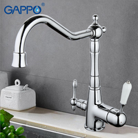 GAPPO 1set Top Quality Kitchen Water Faucet Kitchen Mixer Faucet Cold Hot Water Purification Function Mixer