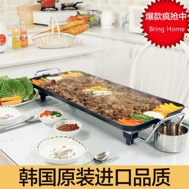 где купить Household electric oven electric grill electric baking pan Korean Teppanyaki smoke - free non - stick barbecue grill по лучшей цене
