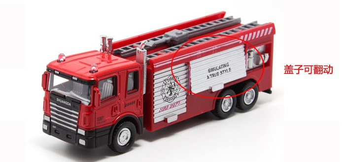 A ladder truck toys alloy car model water gun fire truck acousto-optic back to the car at the airport
