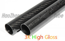 3k Carbon Fiber Tube 17mm 18mm 19mm 20mm   20mm 21 22mm (Roll Wrapped)  with 500mm long,Light Weight, High Strength