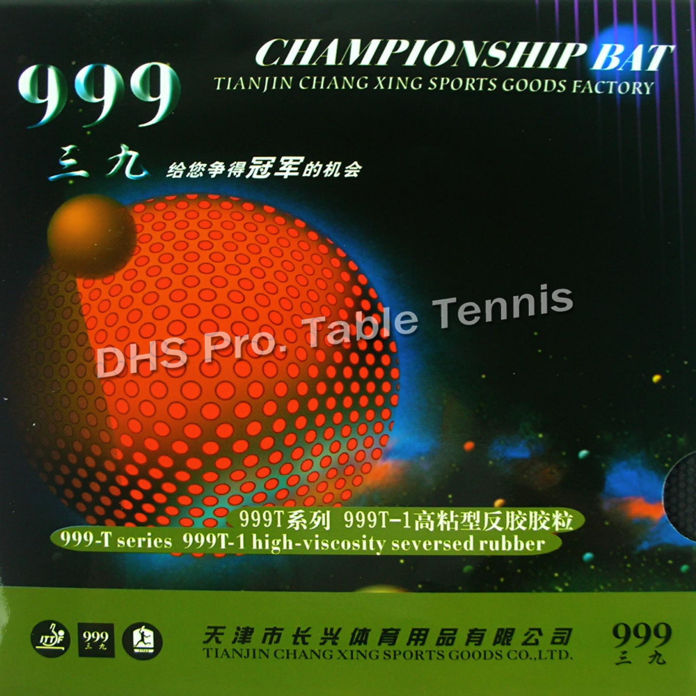 2 Pieces Of 999 T-1 High-viscosity Seversed Pips-in Table Tennis Pingpong Rubber With Sponge