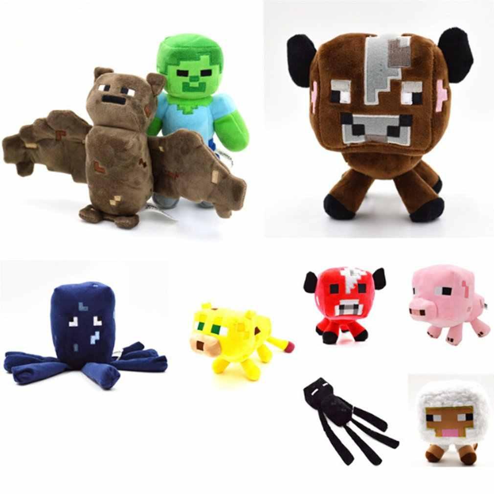 Плюшевые игрушки мир теней человек детские игрушки в подарок на день рождения креативный родитель-ребенок Взаимодействие красочные веселые безопасность