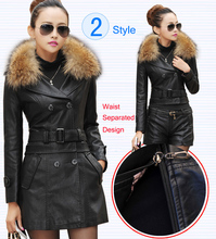 Leather Coat women New Style Waist Separated Design