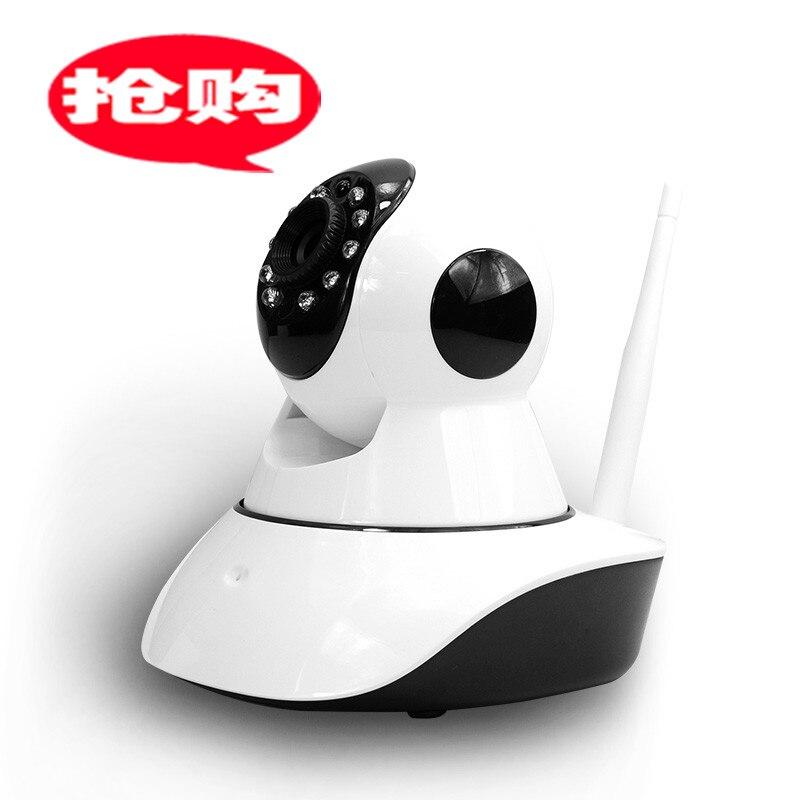 Wireless camera 1080P smart HD network camera camera IP home WiFi remote monitor