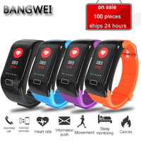 BW Watch Smart Wristband Color Screen Blood pressure Heart Rate Monitor Sport pedometer Smart Bracelet APP Information Reminder