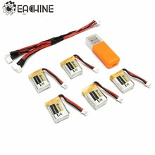 5PCS Eachine E010 3.7V 150MAH 45C Upgrade Battery USB Charger Set RC Quadcopter Spare Parts(China)
