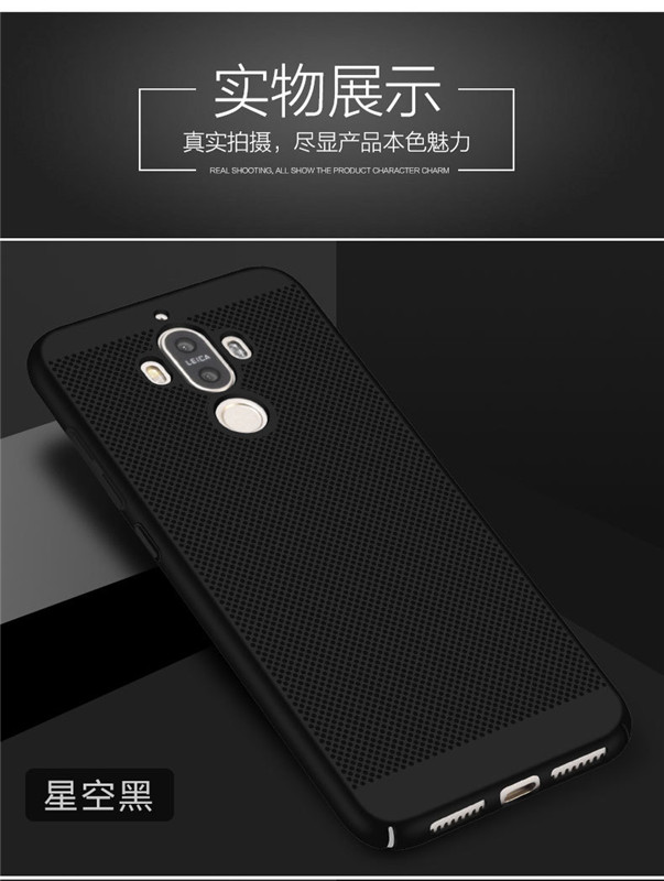 For Huawei Mate 9 Case 16