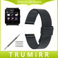 24mm Milanese Watchband Mesh Stainless Steel for Sony Smartwatch 2 SW2 Smart Watch Band Bracelet Link Strap with Tool and Pins