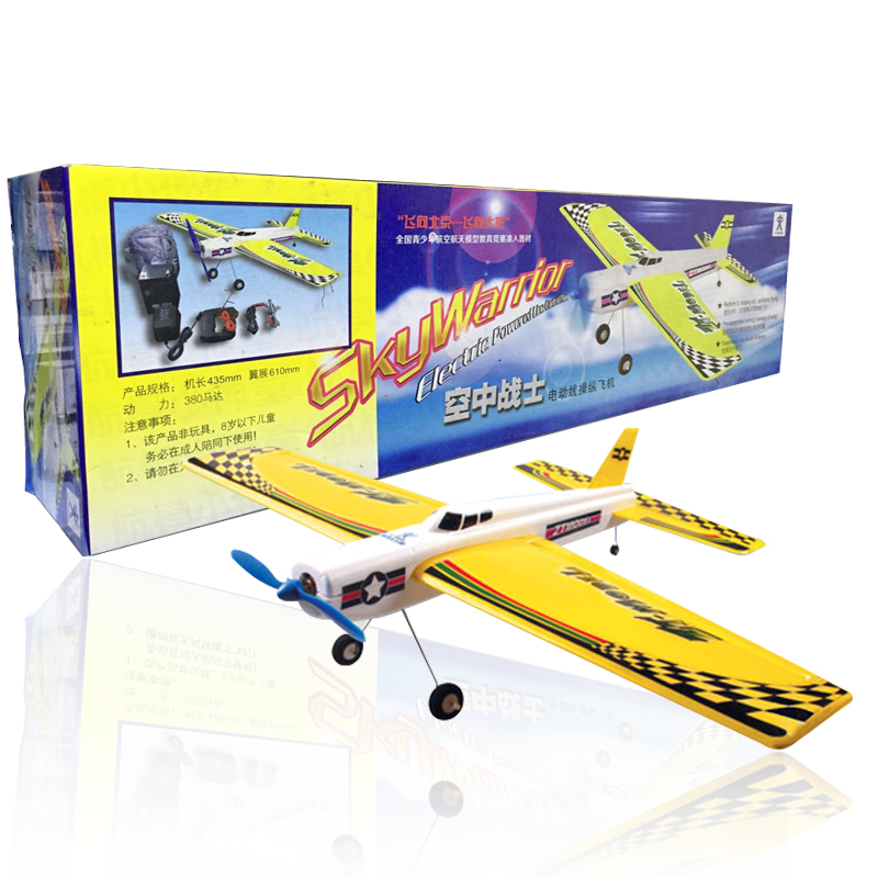 FreeShipping Sky Warrior DIY Electric Powered Line control Plane Assembled Model airplane handmade Educational Toy children gift diy 24 national flag patterns electric paper airplane module toy multicolored