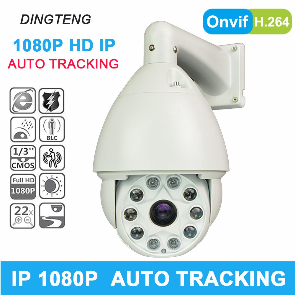 Security CCTV 1080P 2.0MP Auto Tracking HD IP Network High Speed Dome PTZ Camera 22X ZOOM IR 150M Auto Focus Pan/Tilt Outdoor 4 in 1 ir high speed dome camera ahd tvi cvi cvbs 1080p output ir night vision 150m ptz dome camera with wiper